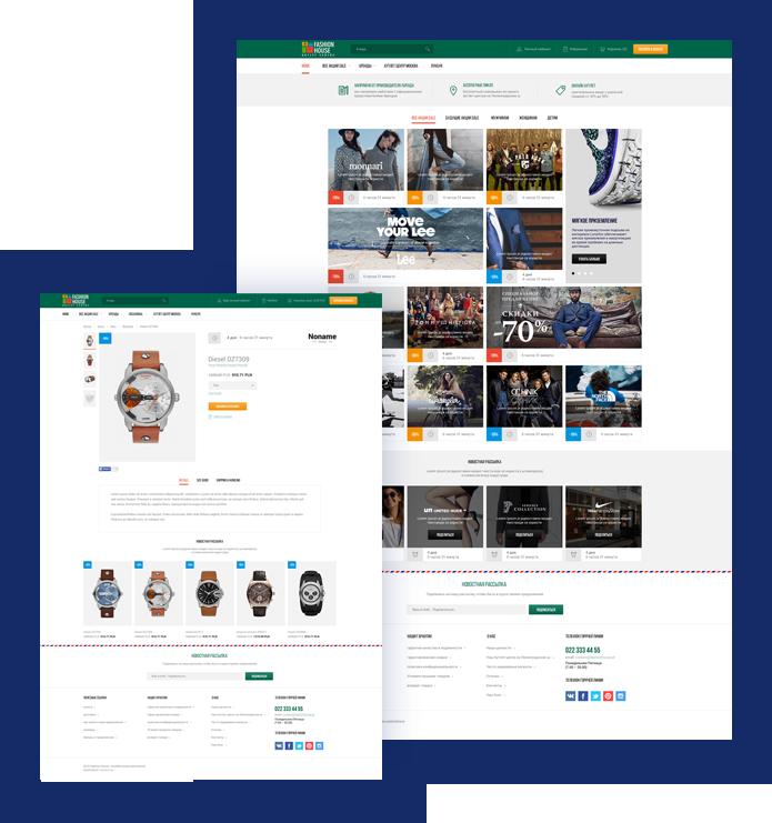 55b7fcd1ad1e65 Rozwiązania e-commerce